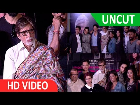 UNCUT  | Amitabh Bachchan | Taapsee Pannu | Success Press Meet | Film Pink