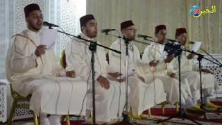 وصلة إنشادية فرقة الريان للسماع والمديح الديني