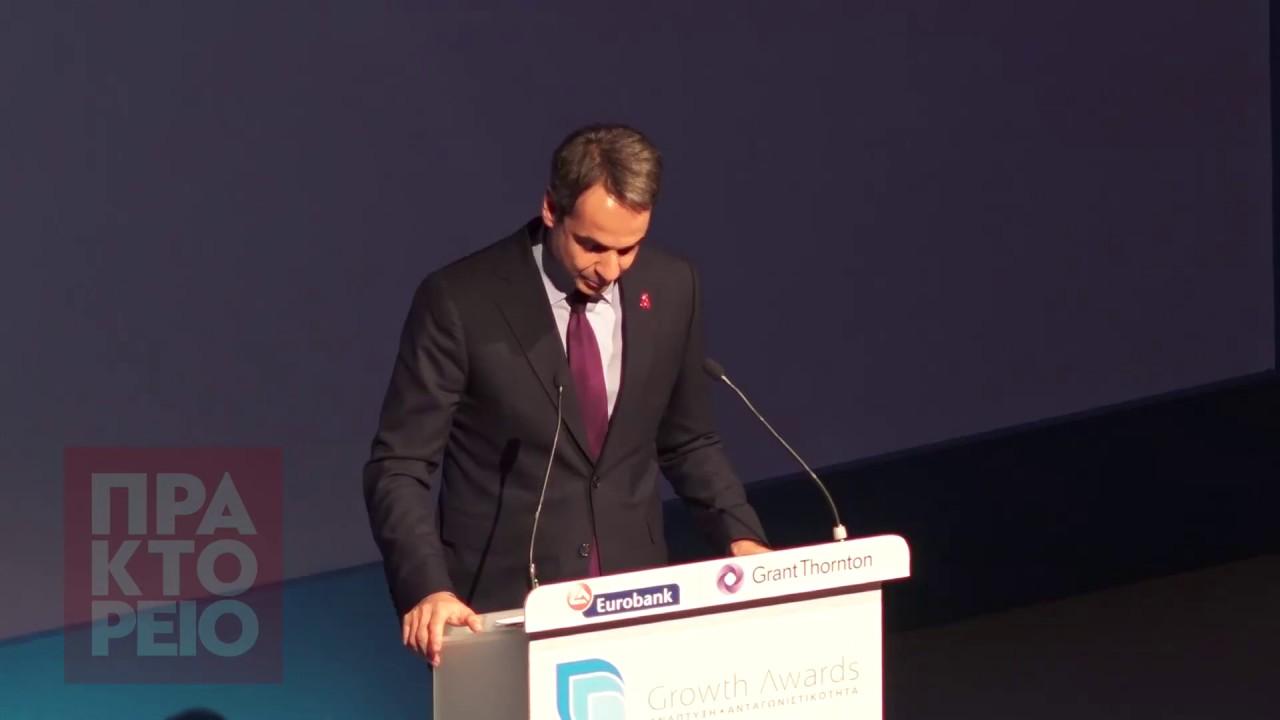 Βράβευση επιχειρήσεων από την Eurobank και την Grant Thornton