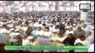 Madina Fajr 1st August 2011 by Sheikh Abdul Mohsin Al-Qasim (HQ)