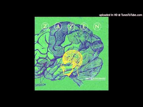 Zazen – Kundalini (Enlightenment)
