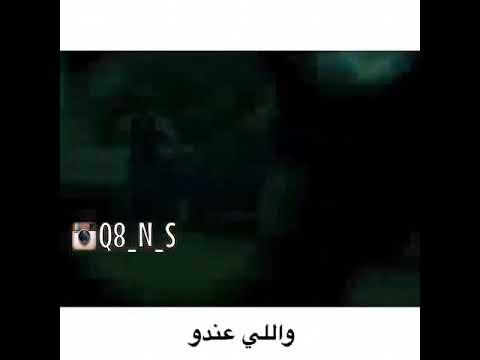 sex arabec
