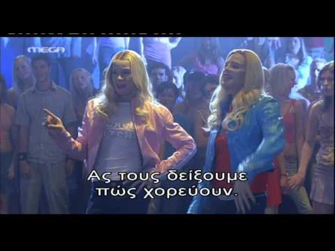 White Chicks - Dance Scene (greek Subs)