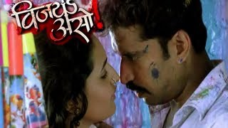 Holicha Danka Song- Marathi Movie 'Vijay Aso'- Chinmay Mandlekar, Namrata Gaikwad [HD]