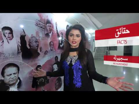 The Largest and groundbreaking Channel 92NewsHD
