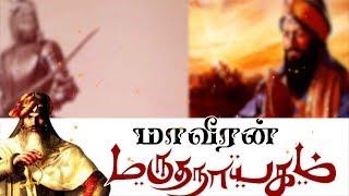 Video Indru Ivar: மாவீரன் மருதநாயகம் | History Of Marudhanayagam - 22/10/2018 | #Marudhanayagam MP3, 3GP, MP4, WEBM, AVI, FLV Desember 2018