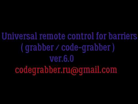 universal radio code grabber remote control for automatic gates barriers garage door roller shutters