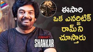 Puri Jagannadh Announces iSmart Shankar Teaser Release Date | Ram Pothineni | Nidhhi Agerwal