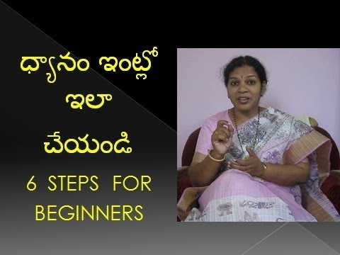 """ Do Meditation At Home""  - In Telugu"
