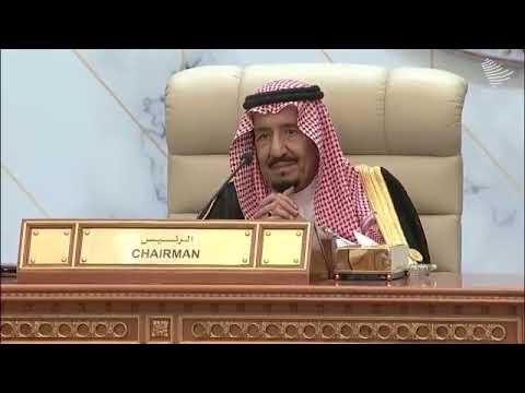 من كلمات قادة ورؤساء وفود الدول العربية خلال أعمال القمة العربية الطارئة