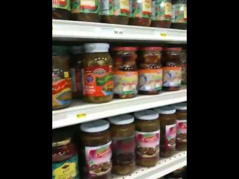 Inside a Middle Eastern Food Market