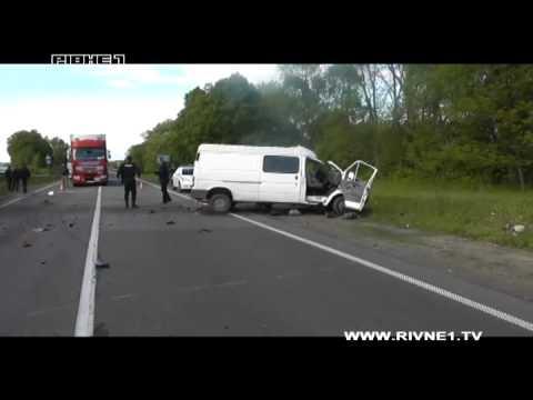 За три дні в Рівненській області сталось 7 автопригод, у яких 13 людей отримали різноманітні травми [ВІДЕО]