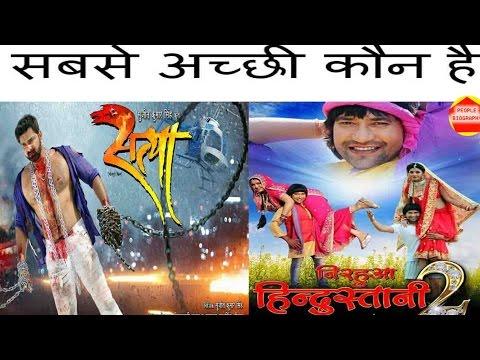 Video सबसे अच्छी कौन है Nirahua VS Pawan singh Bhojpuri News download in MP3, 3GP, MP4, WEBM, AVI, FLV January 2017