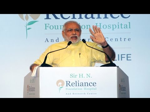 Prime - Prime Minister Narendra Modi will inaugurate the Sir HN Reliance Foundation Hospital and Research Centre here today. Located in the heart of south Mumbai, the hospital in its 90th year was...