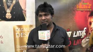 Music Director Rahul Raj Speaks at Kadavul Paathi Mirugam Paathi Audio Launch