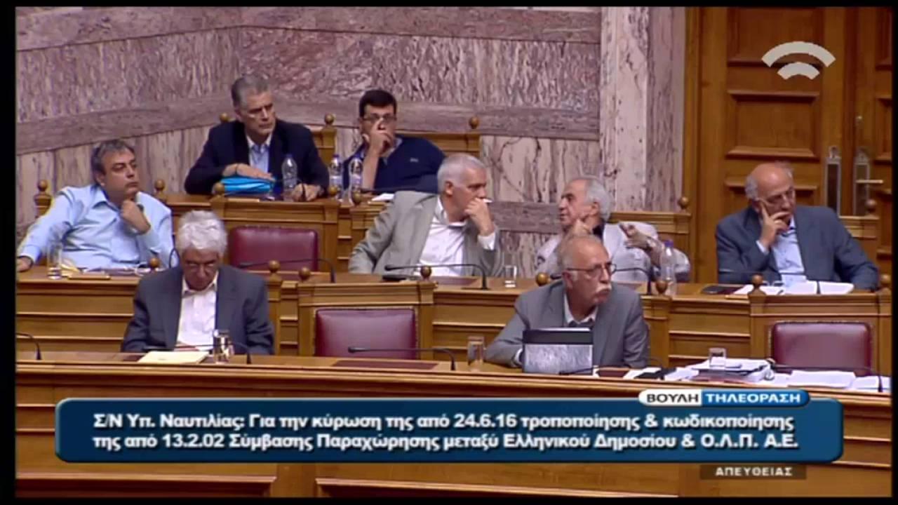 Βουλή: O Θ. Δρίτσας για τον ΟΛΠ