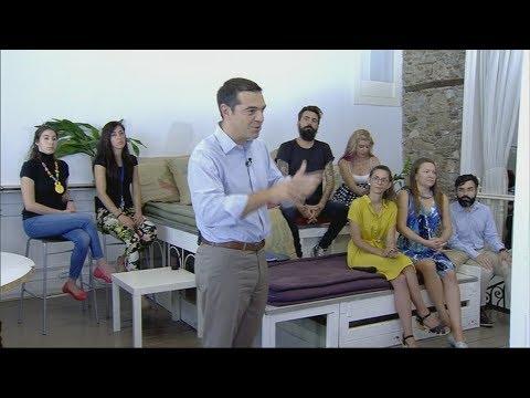 Α. Τσίπρας: «Ανοίξαμε» την αλληλέγγυα οικονομία, για να γίνει υπόθεση όλων των πολιτών