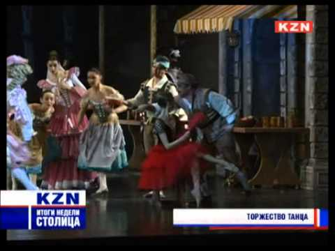 Торжество танца, балет-феерия. В Казани открылся Нуриевский фестиваль