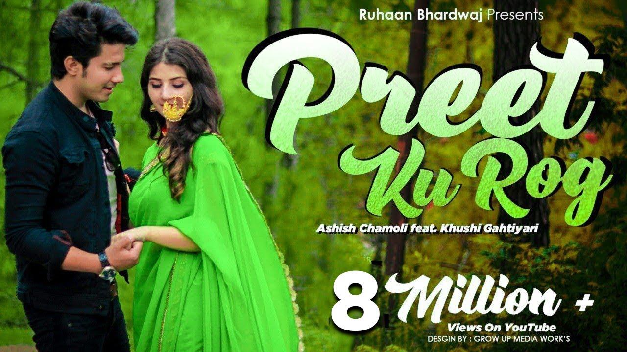 PREET KU ROG || Ashish Chamoli || Ft. Akansha Nautiyal || Official Pahadi Song