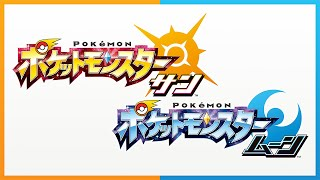 Pokémon Sun and Moon BRAND NEW FOOTAGE + DEMO Live Stream + Discussion! by Tyranitar Tube