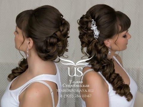 Причёски свадебная на длинные волосы с чёлкой фото