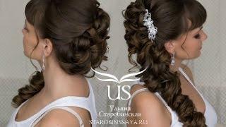 свадебные прически на длинные волосы с элементами кос
