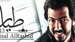 tayara : Faisal Al Rashed Tayara - Now |فيصل الراشد طيارة - حالياً