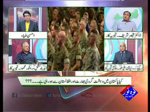 Pakistan Ki Awaaz 23 08 2017