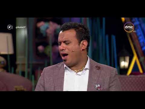 """محمود الليثي يغني """"تترات"""" المسلسلات بصوت شيبة وحكيم وحسن الأسمر"""