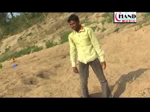 Video Bhikhari Bana Gaye Khortha Jharkhand Lok Geet From Album Sundra Sung By Surendra,Dipali download in MP3, 3GP, MP4, WEBM, AVI, FLV January 2017