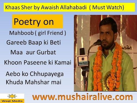 Video Awaish Allahabadi Latest  Katra Pratapgarh Mushaira 2015 ( Jashan-e-Altaf Ziya ) download in MP3, 3GP, MP4, WEBM, AVI, FLV January 2017