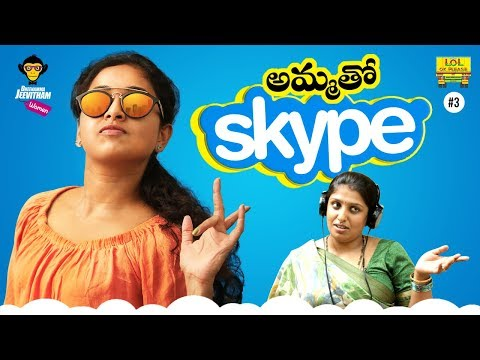 Ammatho Skype - Deenamma Jeevitham Women Only Epi #3 || LOL OK PLEASE || Comedy Web Series