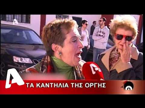 Ελληνοφρένεια τιβί 23-11-2015