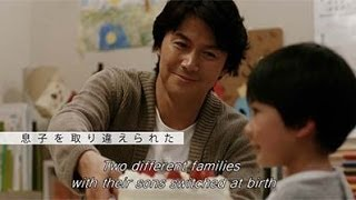 Nonton Like Father, Like Son Trailer 【Fuji TV Official】 Film Subtitle Indonesia Streaming Movie Download