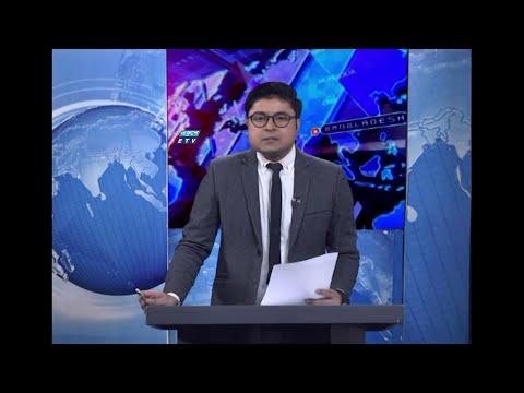 01 Am News || রাত ০১ টার সংবাদ || 18 October 2020 || ETV News