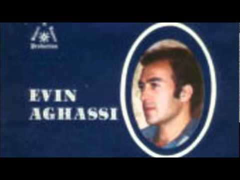 Evin Agassi - Full Album 1989