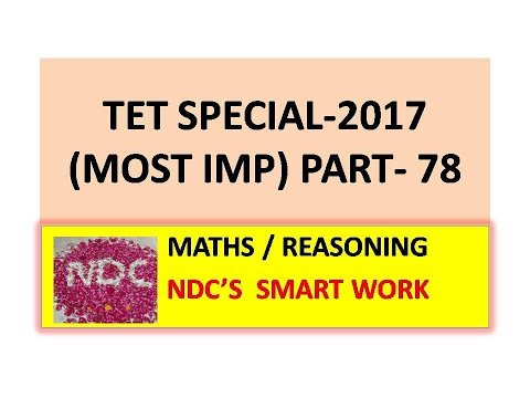 Video TET SPECIAL| SR.CLERK SPECIAL | EXTRA SUMS | PAPER SOLUTION PART-78 | MATHS/REASONING | SMART WORK | download in MP3, 3GP, MP4, WEBM, AVI, FLV January 2017
