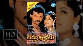 Devi Putrudu (2001) - Full Length Telugu Film - Venkatesh - Soundarya - Anjala Zhaveri