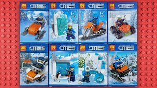 LEGO City Arctic sets with Minifigures (knock-off) LELE 28025