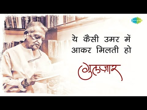 Download Gulzar's Nazm | Yeh Kaisi Umar Mein Aakar Mili Ho | Written & Recited by Gulzar HD Mp4 3GP Video and MP3