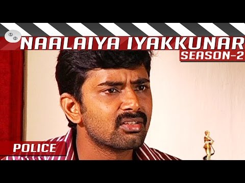 Police-Tamil-Short-Film-by-Bala-Naalaiya-Iyakkunar-2
