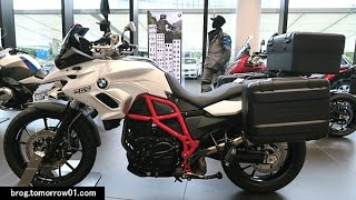 9. BMW F700GS  + Customized parts