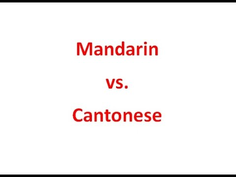 Mandarin Vs Cantonese (Beginning Spoken Chinese) - By Chinese Home Cooking Weeknight Show
