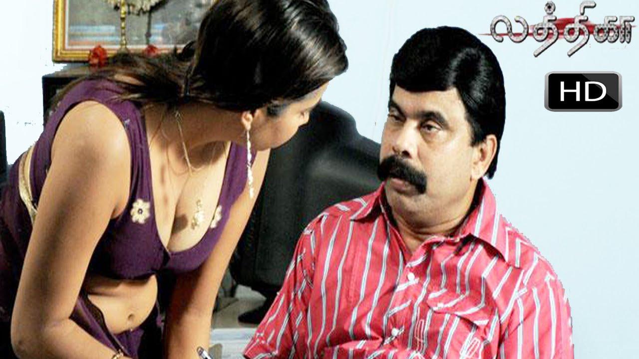 Latest Tamil Cinema | LATHIKA | Full Length Tamil Film HD