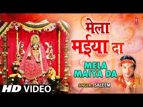 Video MELA MAIYA DA Punjabi Devi Bhajan By Saleem [Full Video Song] I MELA MAIYA DA download in MP3, 3GP, MP4, WEBM, AVI, FLV January 2017