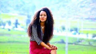 Eskedar Birhane - Misay Naenay | ምሳይ ናዓናይ - New Ethiopian Music 2017 (Official Video)