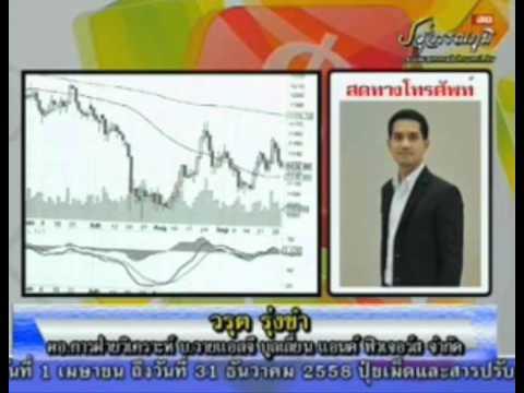 YLG on วิเคราะห์เศรษฐกิจโลก 30/09/58
