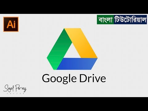 Adobe Illustrator : How To Create Google Drive Logo Easily In Illustrator