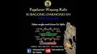 Video #LIVE KI BAGONG DARMONO SRI MULIH Njalin 13 Agustus 2017 MP3, 3GP, MP4, WEBM, AVI, FLV November 2018