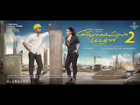 VIP HERO 2 || Full Movie Hindi Dubbed 720p 2017 || Shiv Entertainment||